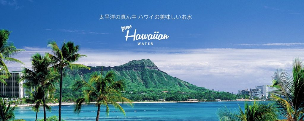Pure hawaiian water 新規申込